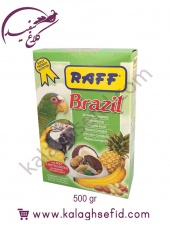 خوراک ويژه طوطي سانان  BRAZIL RAFF 500gr