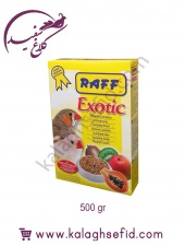 خوراک ويژه فنچ EXOTIC RAFF 500gr