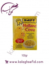 خوراک نرم تخم مرغی و عسلی زرد HOLLAND COVA RAFF 100gr