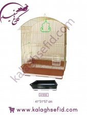 قفس کد A103G