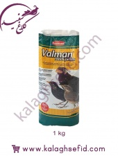 پلت سياه Valman Black Pellets 1 Kg