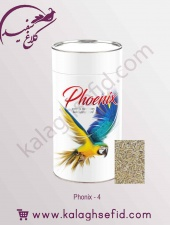 خوراک طوطي سانان فونيکس Phoenix 4